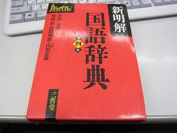 Shinkai4