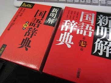 Shinkai42