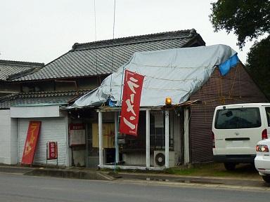 Tukiyoshi2