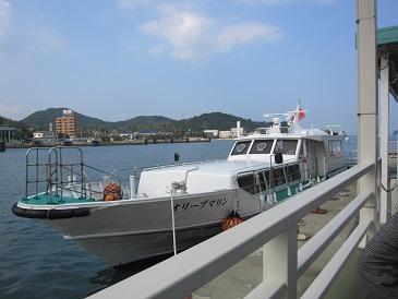 Inushimahune1_1