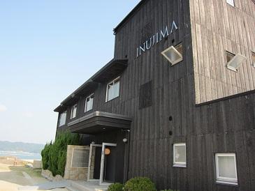 Inushimaminato