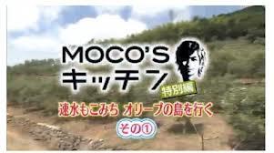 Mokomichi