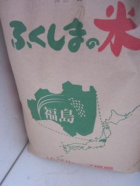 Aizu1
