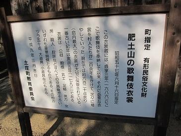 Hitoyamabutai1