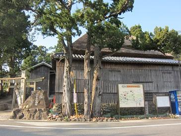 Nakayamabutai1