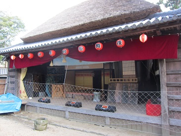 Nakayamabutai4