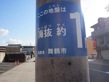 Higashimaiduru1