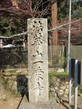 Ichijyoji1