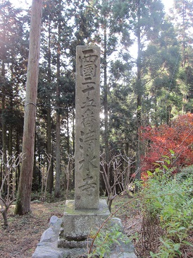 Kiyomizu2_2