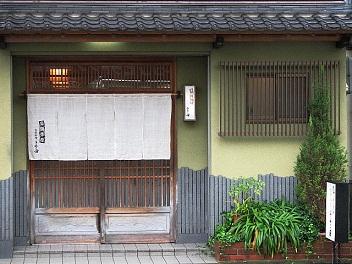 Yokota1