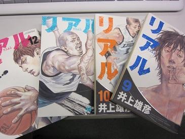 Inoue8