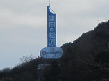Nichihamu2