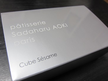 Sotobako