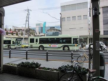 Karasumashako