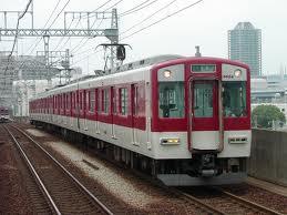 Kintetu1