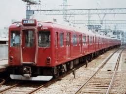 Kintetu2