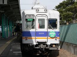 Nankai