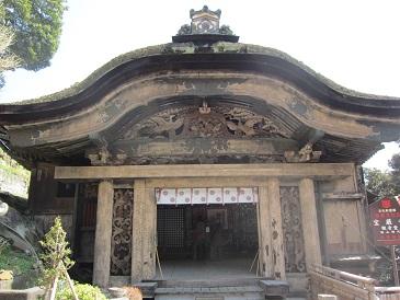 Chikubushima6