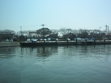 Hikoneport