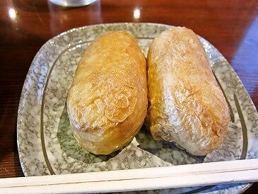 Minato3