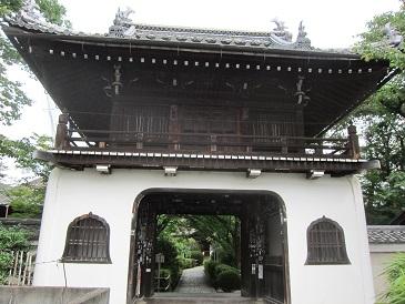 Gangyoji1