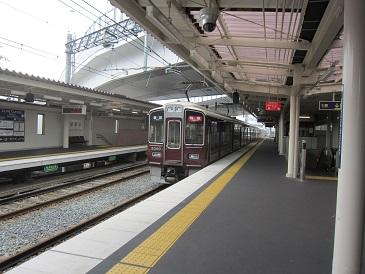 Tenozanishiyama