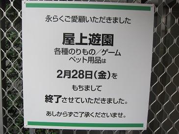 Hanshin2