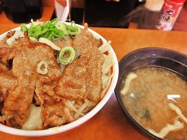 Chikarameshi2