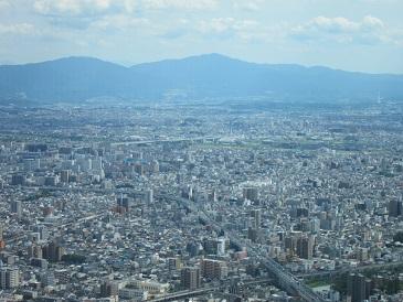 Nansei