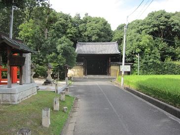 Akishinodera2