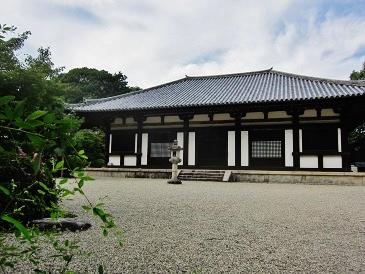 Akishinodera7