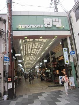 Teramachi2_1