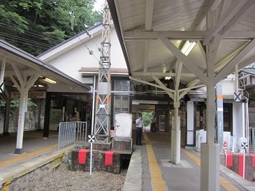 Gokurakubashi1