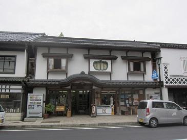 Koyamachi3