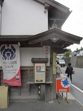 Kusuriya