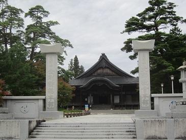 Taishikyoukai
