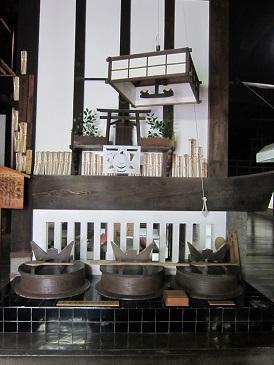 Okudosan1