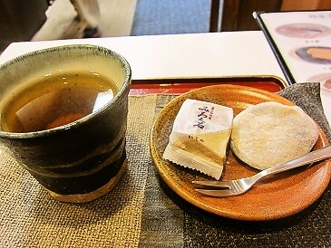 Mirokuishi1