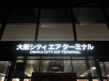 Ocat1