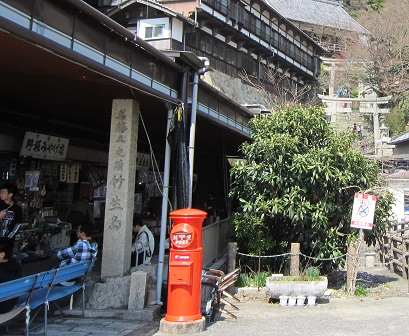 Chikubujima42