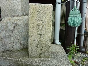 Chikubujima6