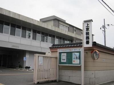 Kamigyo