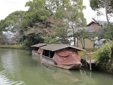 Yakatabune