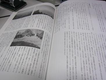 Iinoyama
