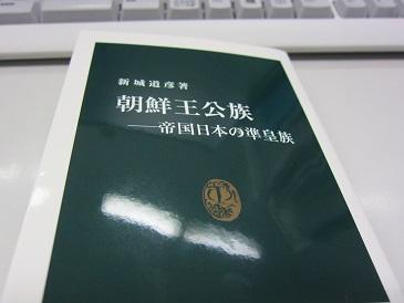 Toshokan2015_001