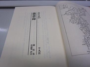 Toshokan2015_129