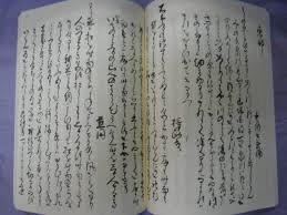 Yusai