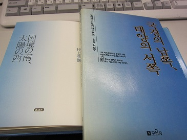 Kisoen_books_020