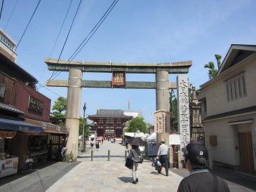 Shitenouji1