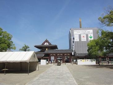 Shitenouji2